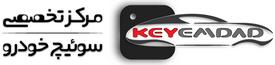 keyEmdad Logo